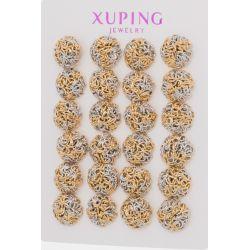 Серьги-гвоздики Xuping№1027 оптом двухцветные оригинальной формы.