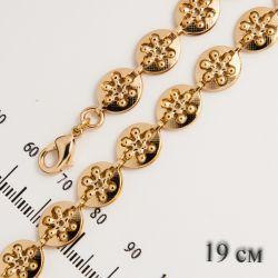 Браслет Xuping№458 19 см оптом под золото с цветочками.