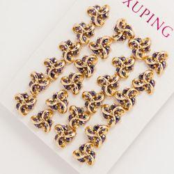 Гвоздики Xuping№1673 оптом цветочек с камнями в обрамлении.
