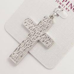 Крестик Xuping№690 оптом белый с буквами.