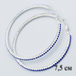 Серьги-кольца№1877 7.5 см оптом с дорожкой из синих страз.