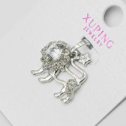 Кулон Xuping№1129 оптом в форме льва под серебро.