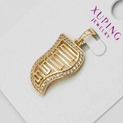 Кулон Xuping№1170 оптом с цирконами и орнаметом.