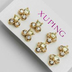 Гвоздики Xuping№226 оптом 4 пары в виде цветочков.