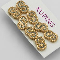Гвоздики Xuping№239 оптом 4 пары в форме знака бесконечности.