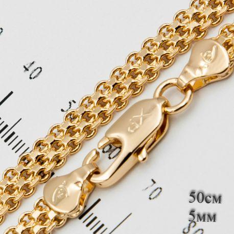 Цепочка Xuping№185F 50 см оптом с оригинальным плетением.