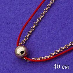 Цепочка Xuping№250 40см цепочка с красной нитью и металлическим шариком медичне золото оптом