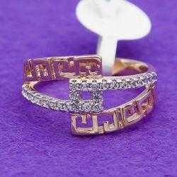 Кольцо Xuping№40 16.17.18.19.20.21 с орнаментом двухцветное купить ювелирную бижутерию Xuping оптом
