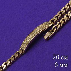 Браслет Xuping№182 20см звеньевой с пластиной и орнаментом ювелирная бижутерия xuping купитьнедорого