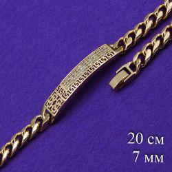 Браслет Xuping№184 20см звеньевой с пластиной браслеты Xuping купить оптом недорого