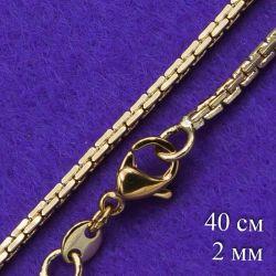 Цепочка Xuping№382 40 см плетение якорем в интернет магазине оптом.