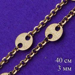 Цепочка Xuping№1107 40 см звеньевая с овальными вставками бижутерия оптом.