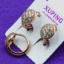 Серьги Xuping№1117 с камнями на круглой застежке бижутерия Хьюпинг оптом.