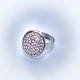 Кольцо белое с белыми страами № 134