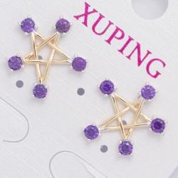 Гвоздики Xuping№431 звездочка с сиреневыми камнями.