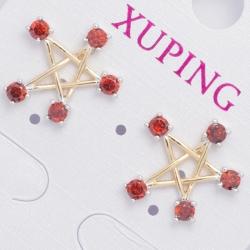 Гвоздики Xuping№432 звездочка с красными камнями.